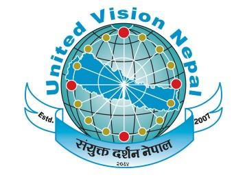 United Vision Nepal